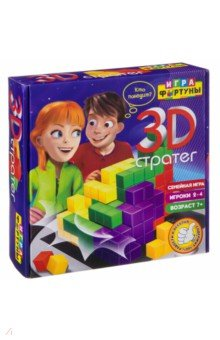 Настольная 3D стратег