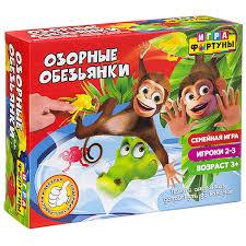 Настольная Озорные обезьянки