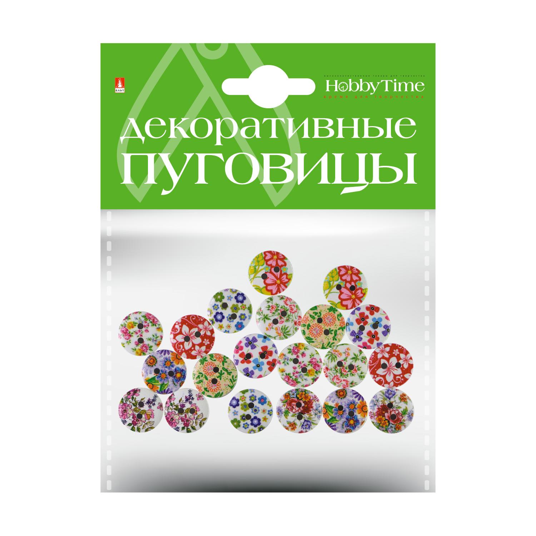 Творч Пуговицы декоративные Цветочный орнамент 15мм ассорти