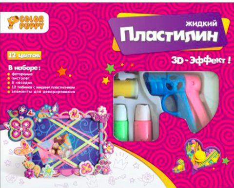 Творч Фоторамки с жидким пластилином, 12 цветов, пистолет