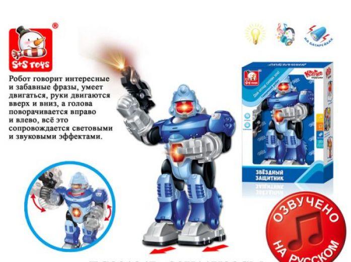 Робот Звездный защитник эл. свет звук, эл.пит.не вх.в комплект
