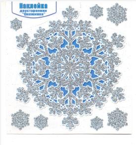 Наклейка 080.496 Снежинка двусторонняя глит